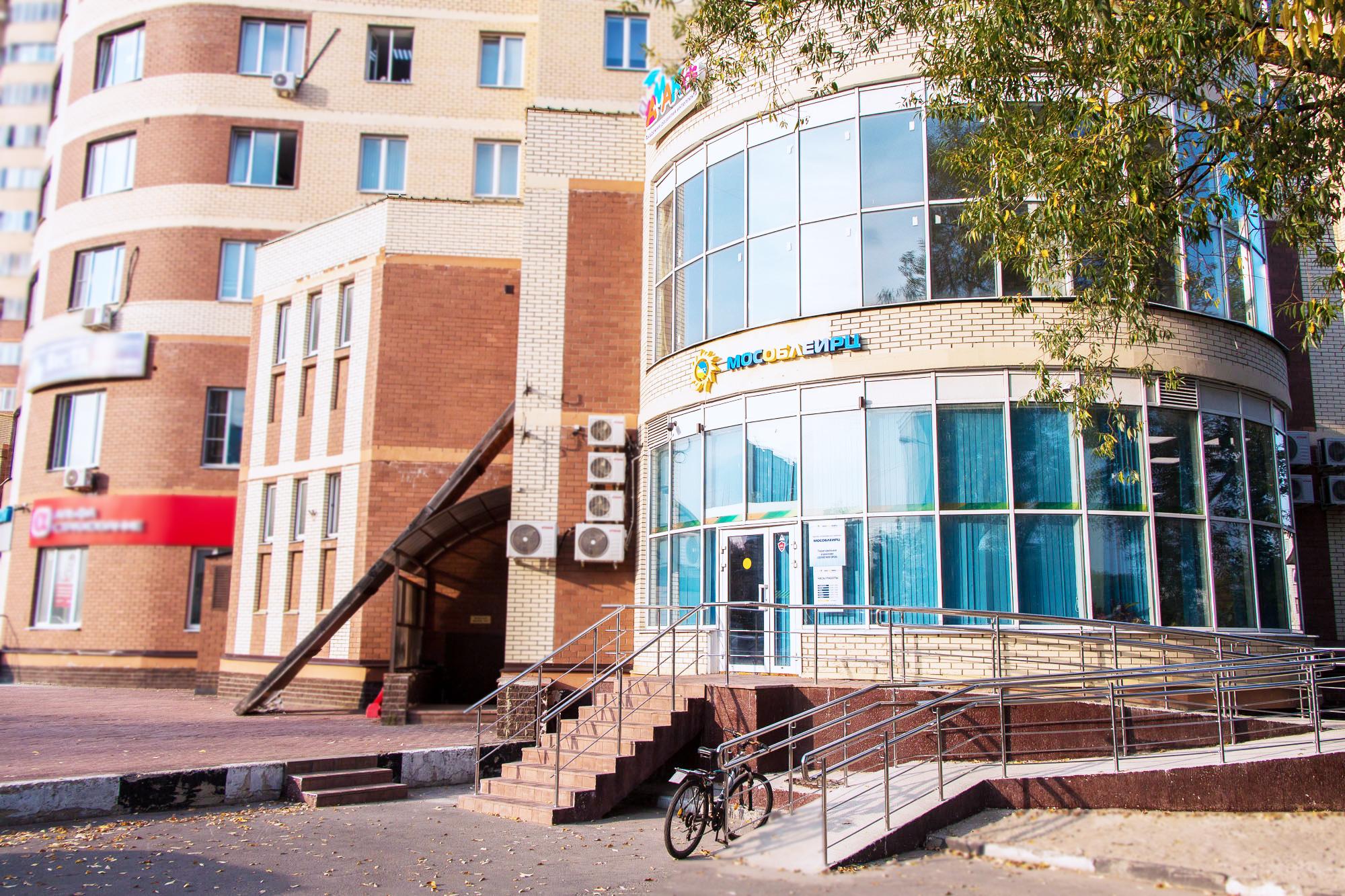 В Солнечногорске откроют дополнительный офис обслуживания «МосОблЕИРЦ»