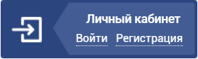 Вход в личный кабинет клиента МосОблЕИРЦ