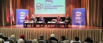МосОблЕИРЦ принял участие в «круглом столе» по актуальным вопросам ЖКХ в Орехово-Зуево