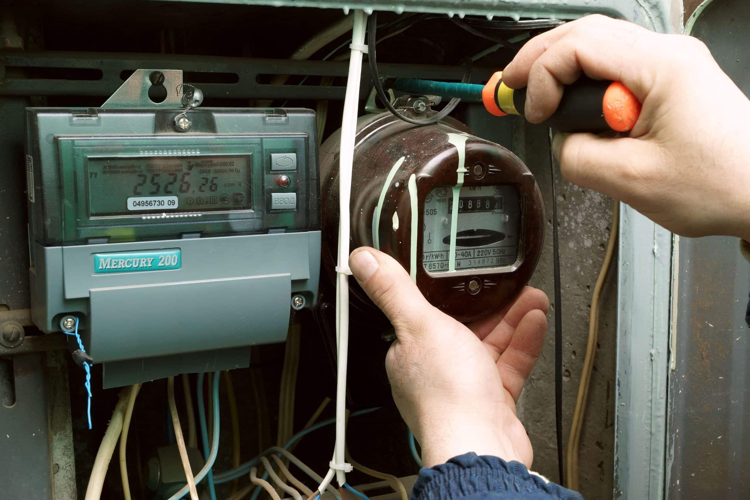 Замена и установка счетчиков электроэнергии в точном соблюдении правил техники безопасности
