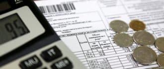 Как сэкономить на оплате ЖКУ во время отсутствия в квартире