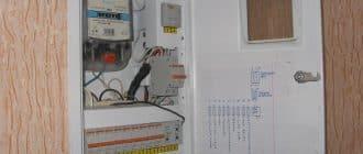 Установка электросчетчика в частном доме или квартире