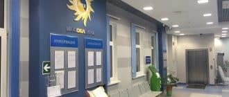 Офисы МосОблЕИРЦ возобновляют очное обслуживание клиентов