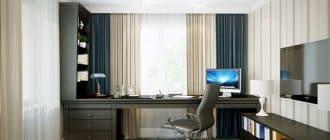 Как подобрать освещение для домашнего кабинета