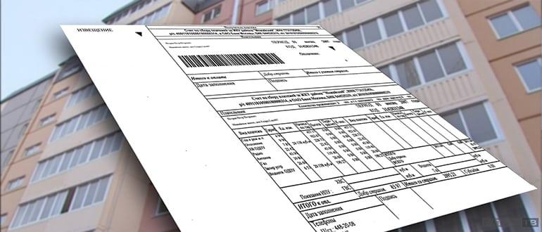 МосОблЕИРЦ возобновляет начисление взносов на капитальный ремонт в Московской области