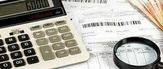 Услуга «газоснабжение» включается в платежные документы жителей Московской области